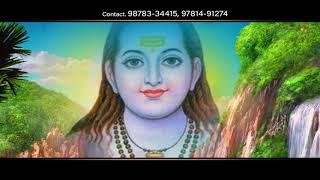 Aarti   Full Hd Video   Balwinder Dildar   New Devotional Songs   Latest Devotional songs  