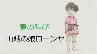 【Nekomura Iroha】Haru no Sakebi (Vocaloid Cover)