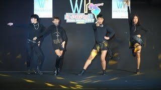 170701 Mae-Eis cover miss A - Good-bye Baby @ Watergate Pavilion Cover Dance 2017 (Au)
