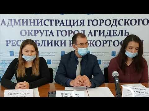Брифинг по вопросам коронавирусной инфекции и текущей ситуации в городе 29.04.2021
