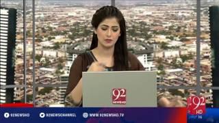Bakhabar Subh -18-10-2016 - 92NewsHD