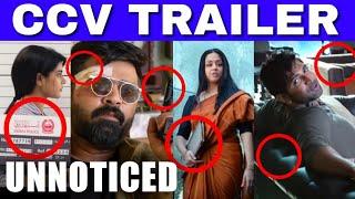 CHEKKA CHIVANTHA VAANAM - Trailer Breakdown   Simbu, Vijay Sethupathi   Mani Ratnam
