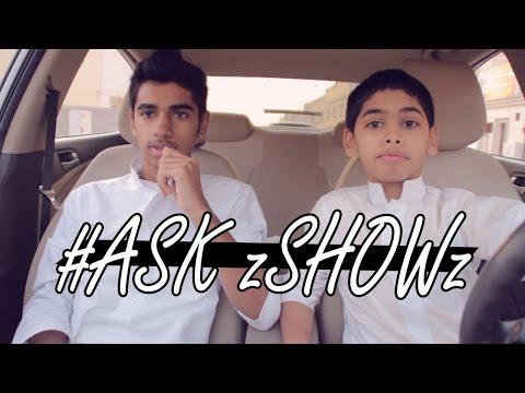 نجآوب على أسئلتكم + بدر يسوق !!   ASK zSHOWz#