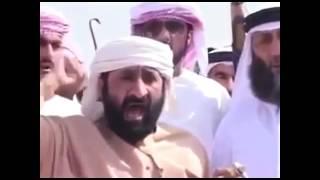 Eletrônica da Arábia