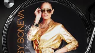 Vessy Boneva - Your love is king (cover of Sade) Jukebox album 2016