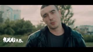 Конкурс за хейтъри - Керанов (Online Video)