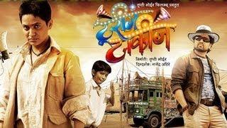 Trupti Bhoir To Be Lady Gabbar In A Marathi Movie? - Entertainment News [HD]
