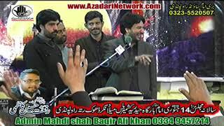 Zakir Ali Imran Jafri | Majlis 14 Jan 2018 Dhok Ratta Rawalpindi | width=