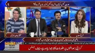 Senator Javed Abbasi reaction after Asif Ali Zardari press conference