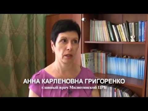 Благослови врачей своих, Россия