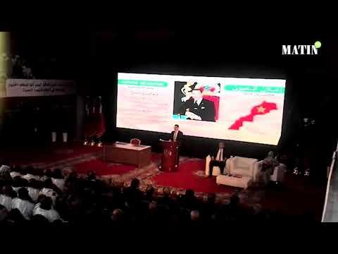 Video : Déclaration de Laâyoune : Les partis politiques et les élus locaux mobilisés pour défendre l'intégrité territoriale du Royaume