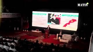 Déclaration de Laâyoune : Les partis politiques et les élus locaux mobilisés pour défendre l'intégrité territoriale du Royaume
