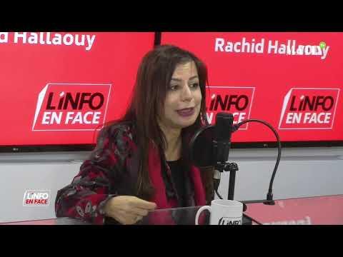 Video : L'Info en Face avec Laila El Andaloussi