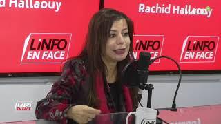L'Info en Face avec Laila El Andaloussi