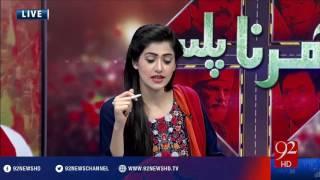Bakhabar Subh - 01-11-2016 - 92NewsHD