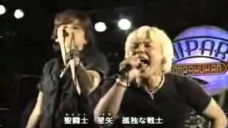 Pegasus Fantasy ORIGINAL (Live)