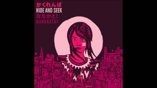 Nanakato!: Hide and Seek (Foster The People Remix)