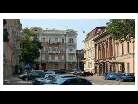 Odessa – You Are So Beautiful