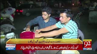 Lahoris turn to different restaurants for first sehri of Ramazan  | 17 May 2018 | 92NewsHD