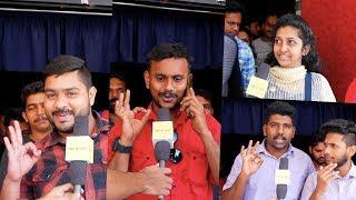 കണ്ണീരൊഴുക്കി പേരന്പ്..പ്രേക്ഷക പ്രതികരണം !! Peranbu Tamil Movie Review | Response