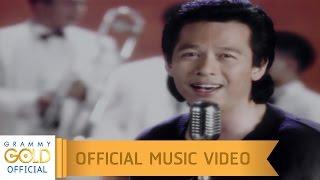 ผมถูกขโมย (หัวใจ)  - สุรชัย สมบัติเจริญ【OFFICIAL MV】
