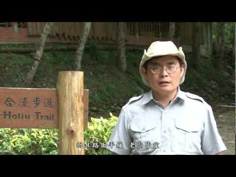 [行動解說員]太魯閣國家公園- 綠水步道