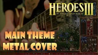 HEROES III | Main Theme [Metal Cover]
