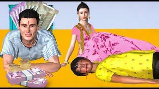 इतना कियु लालच   Hindi Kahaniya For Kids   Stories In Hindi For Kids   Moral 3D Animated Fairy Tales