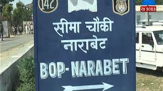 KHAT MUHURT OF NEW TOURISM DEVELOPMENT PLACES NEAR AT NADABET BORDER, GUJARAT