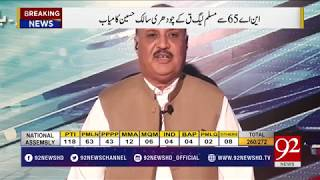 Special Transmission 1:00 PM | By-Election 2018 Pakistan | 14 Oct 2018 | 92NewsHD