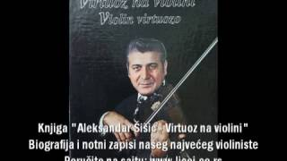 Aleksandar Šišić: Svilen konac