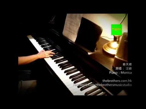 -piano-cover-the-brothers-music-studio
