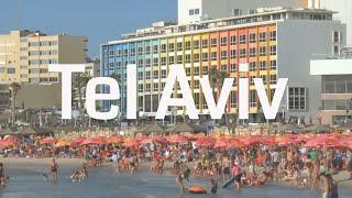 A Day in Tel Aviv יום בתל אביב