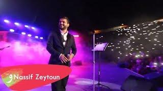 Nassif Zeytoun - Carthage Concert 2017  / ناصيف زيتون - سهرة قرطاج