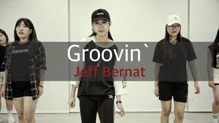Jeff Bernat-Groovin` | Choreography by Jackie | Rhythmheartz Choreo Studio