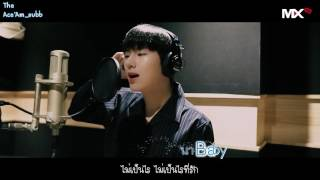 [THAISUB/KARAOKE] YOU AND I - 2CHAIN (KH&JH)