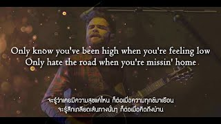 Let Her Go - Passenger (Lyrics) แปลไทย