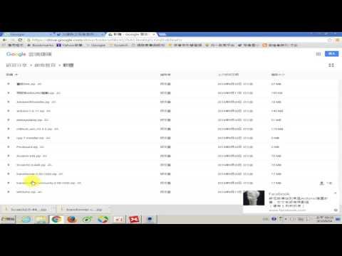 1050924-01 一教ARDUINO就上手研習節錄-ARDUINO原廠與相容板驅動說明 (講師:文盛) - YouTube