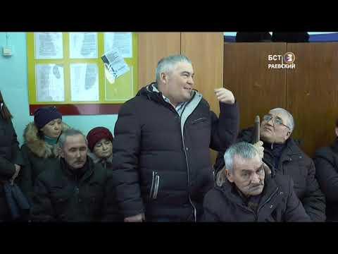 Прием граждан в с. Ибраево