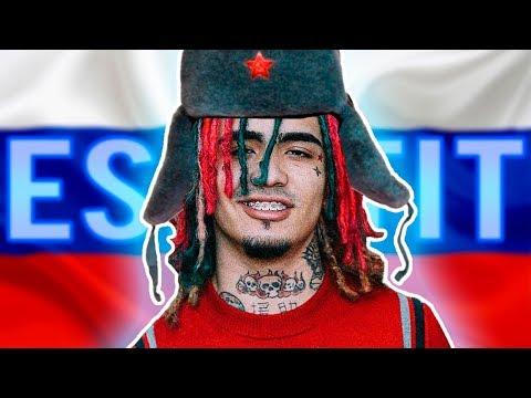 THE RUSSIAN LIL PUMP