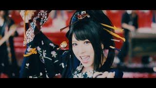 和楽器バンド / 「起死回生」Kishikaisei MUSIC VIDEO