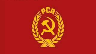 Multumim din Inima Partidului - Cintece Patriotice - Epoca de Aur - Republica Socialista Romania