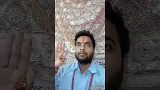 Dhongi Baba