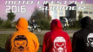 Moto-Lifestyle | Summer 2016 | SMC-R 690 | Action&Lifestyle
