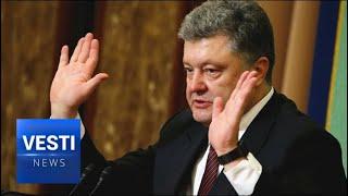 Poroshenko Absolutely Desperate! Beleaguered President Unveils New Plan to BUY Voters