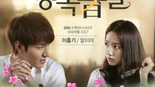 Love is feeling (os the heirs)