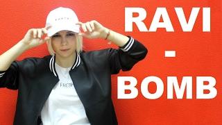 라비(RAVI) - BOMB (Feat. San E) - Short ver. [ dance cover by Lia from B.U.T. ]