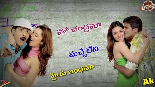 Whatsapp Status Telugu||💝💝 Ho Chandrama Macheleni Song ||Sakhiya nathora Movie Tarun