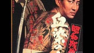Joey Tai - Yakuza Roll 02