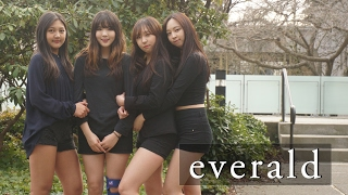 AOA - Excuse Me Cover by Everald